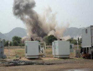 Bombenexplosion in den Nubabergen